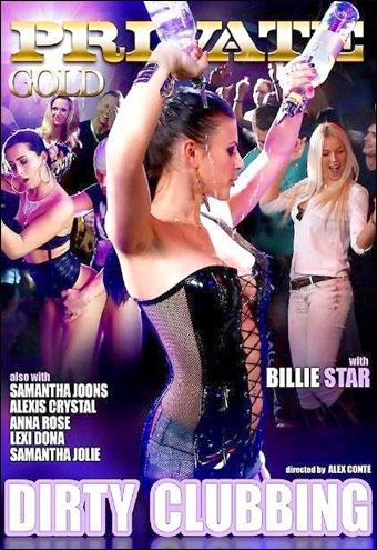 Непристойности ночных клубов / Private Gold 190: Dirty Clubbing (2015) WEBRip |
