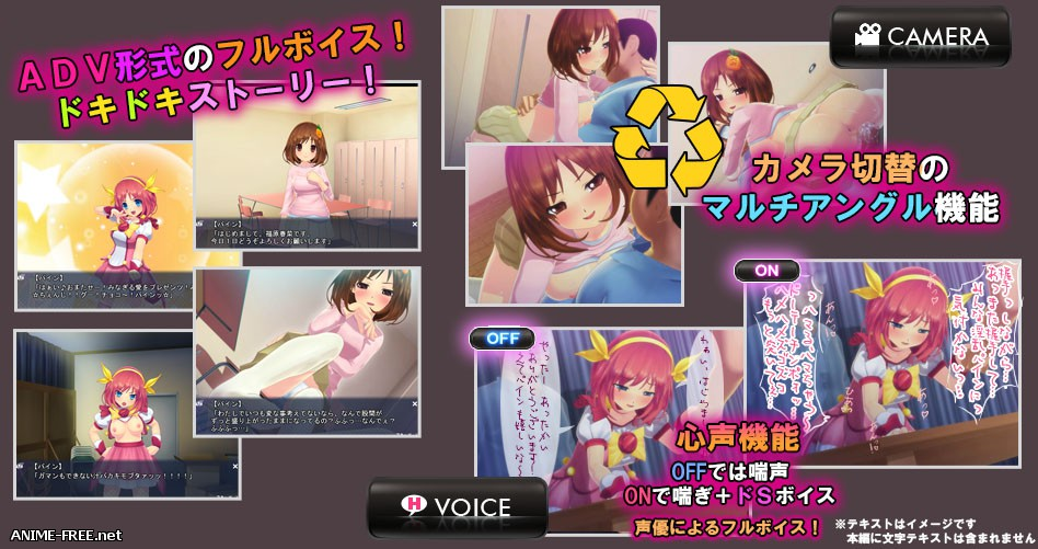 Do-S Bitch Idol Miracle * Change! Choco! Pine [2013] [Cen] [Animation, 3D] [JAP] H-Game