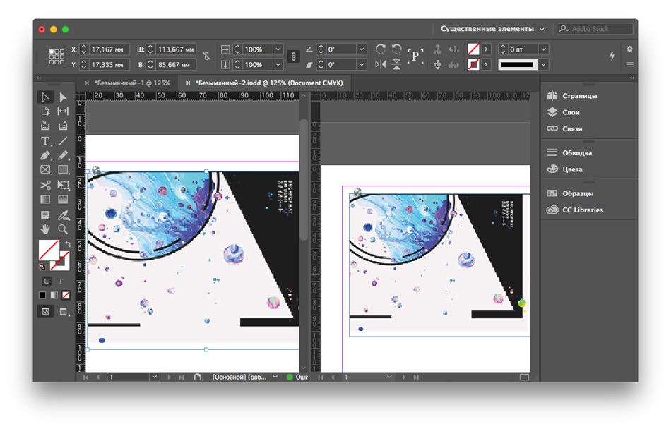 Adobe InDesign CC 2019 [14.0.3.422] (2019/РС/Русский), RePack by KpoJIuK