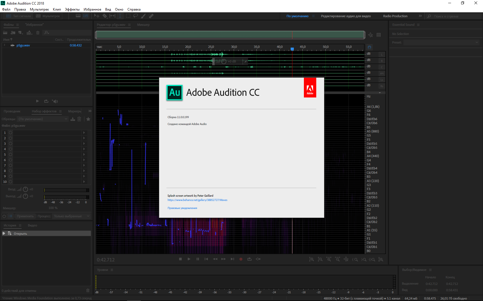 Adobe Audition CC 2018 [11.1.0.184] [x64] (2018/РС/Русский), RePack by KpoJIuK