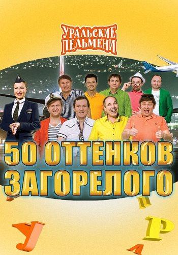 http://i5.imageban.ru/out/2017/10/27/e0e93c4982f0297eaa7a54cb637e62e2.jpg