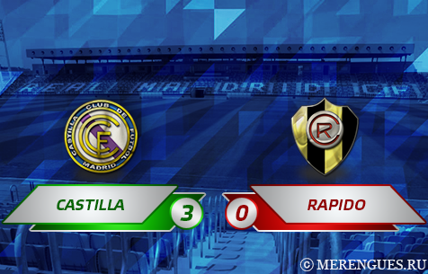 Real Madrid Castilla - Club Rápido de Bouzas 3:0