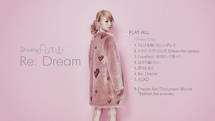 20171105.1403.1 Dream Ami - Re Dream (DVD.iso) (JPOP.ru) menu.png