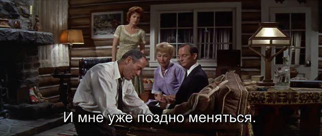 Spencer's Mountain.1963.avi_003113646.jpg
