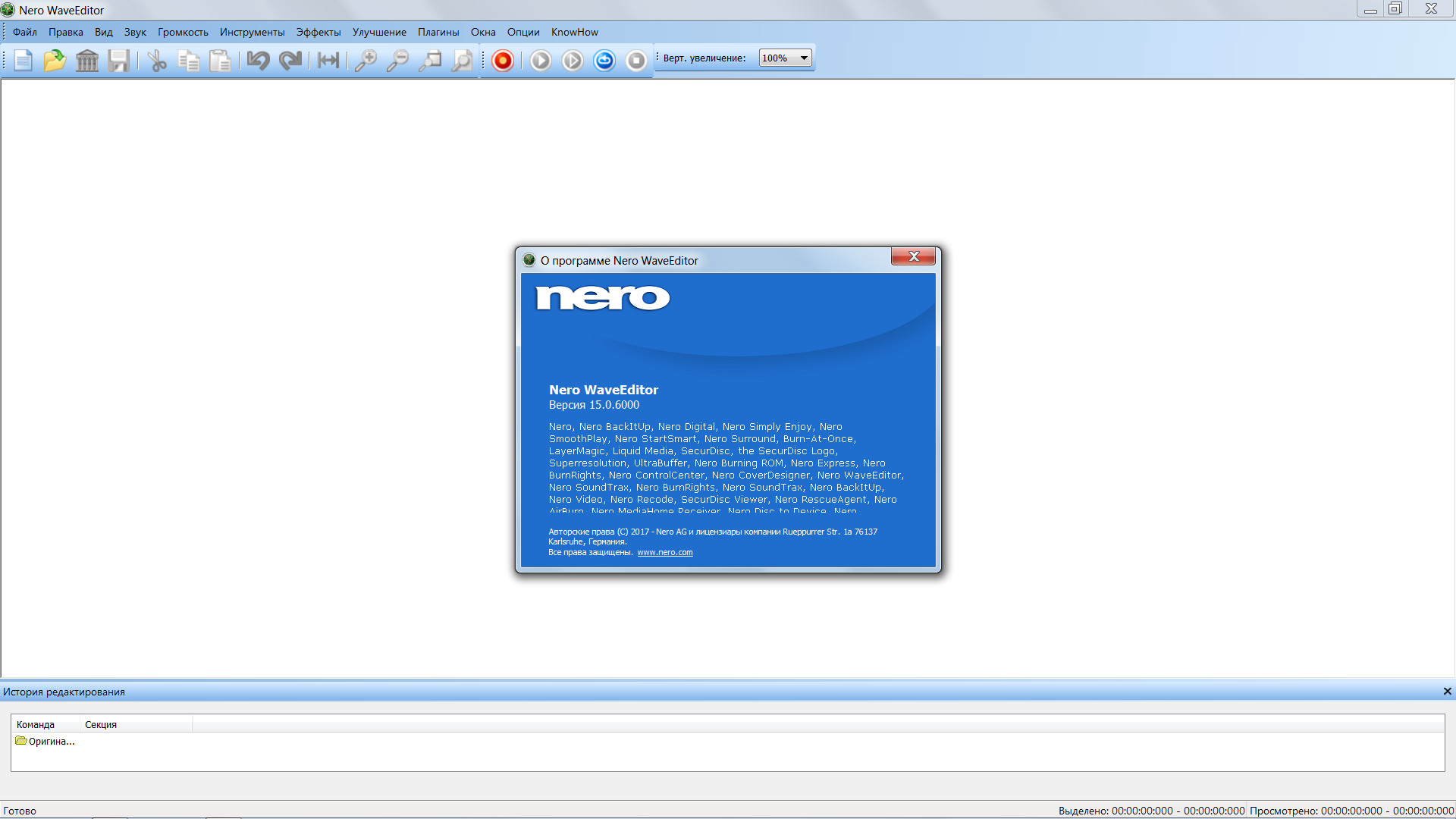 Nero 2018 Platinum 19.0.07300 Full (2017) PC | RePack by Vahe-91