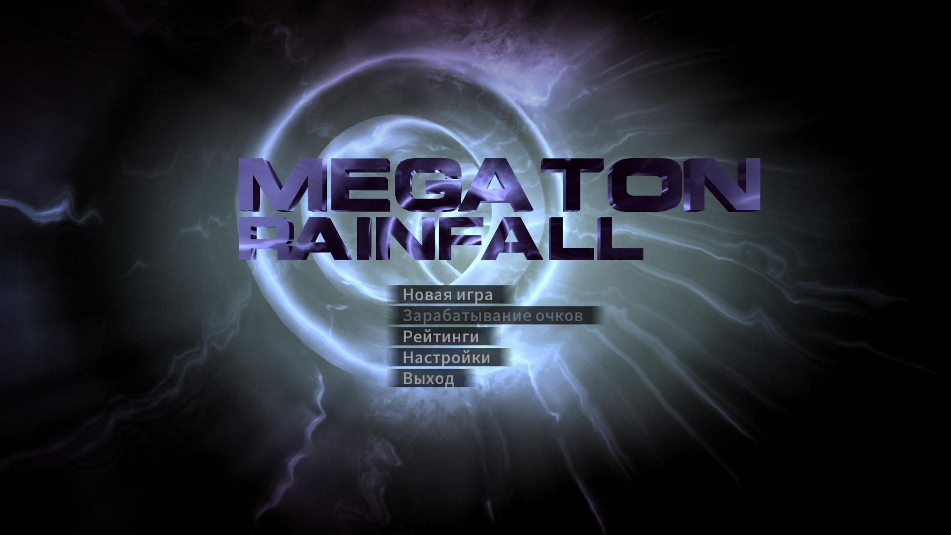 Megaton Rainfall (2017) PC | RePack от qoob