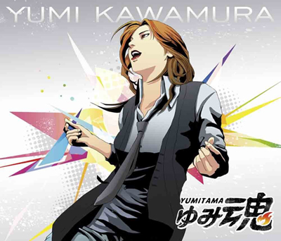 20171118.1518.09 Yumi Kawamura - Yumitama (2014) cover.jpg