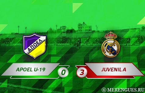 APOEL F.C. U-19 - Real Madrid Juvenil A 0:3
