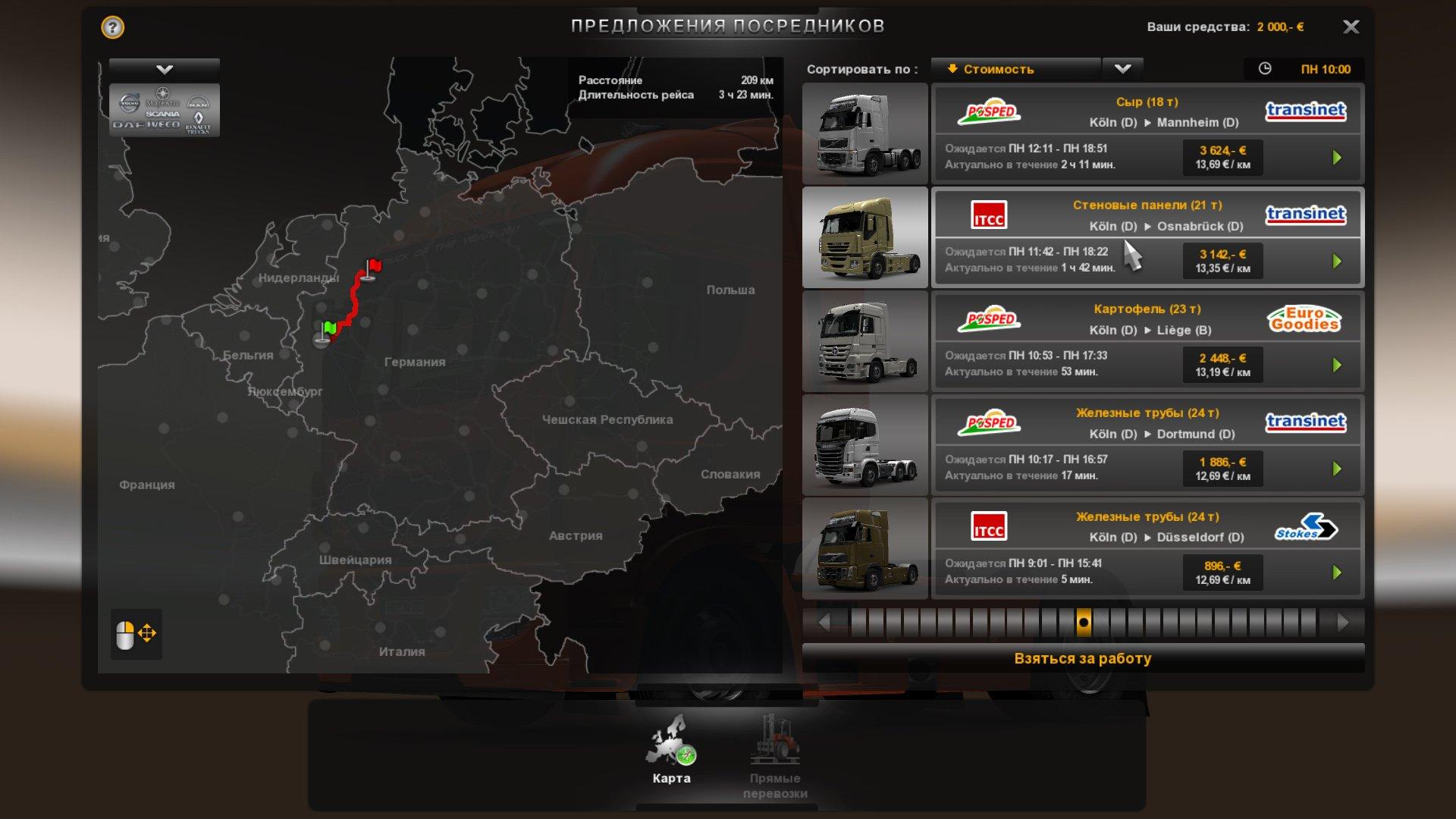 Euro Truck Simulator 2 [v 1.30.0.12s + 54 DLC] (2013) PC | RePack от xatab