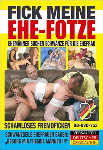 Трахни мою киску / Fick Meine Ehe-Fotze (2016) DVDRip |