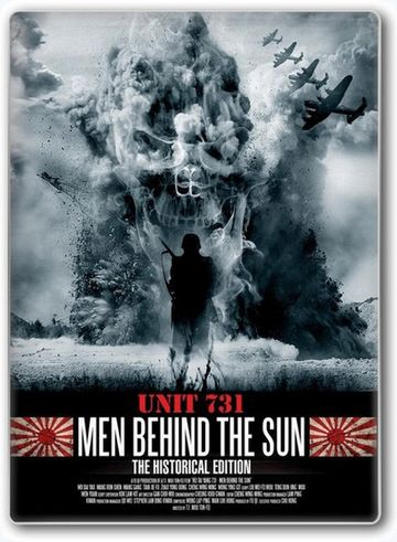 Человек за солнцем (Люди позади солнца) / Hei tai yang 731 (Squadron 731 / Men Behind the Sun) (1988) DVDRip [VO]