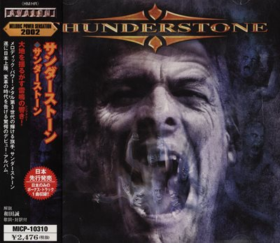 Thunderstone - Thunderstone (2002) FLAC