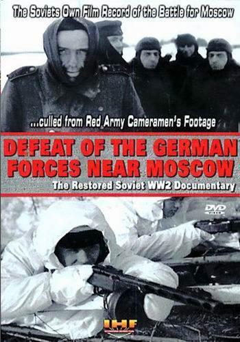Разгром немецких войск под Москвой (1942) DVDRip