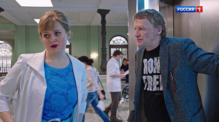 Доктор Рихтер [S01] (2017) HDTVRip