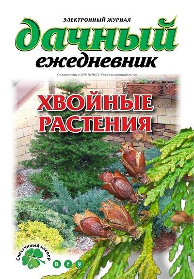 http://i5.imageban.ru/out/2017/12/03/b9f3f96cd6b859945bf34741b5f24cce.jpg