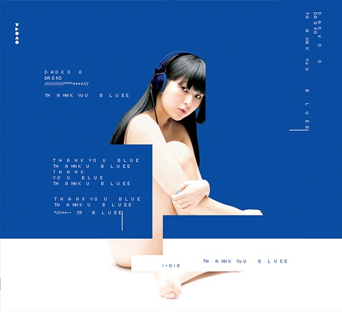 20171221.0259.2 DAOKO - Thank You Blue (Limited edition) cover 1.jpg