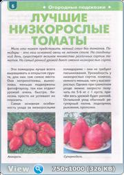 http://i5.imageban.ru/out/2017/12/22/d957e2f1d98e1ea4684629893d288ee1.png