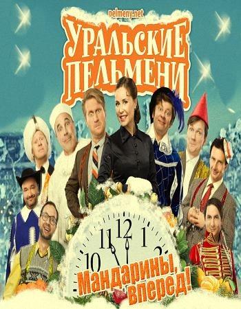 http://i5.imageban.ru/out/2018/01/01/932c1fe25ee3fa84af408be5e9dcbcb2.jpg