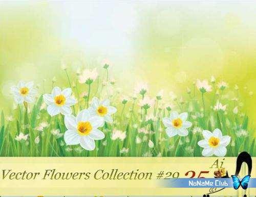 Векторный клипарт - Vector Flowers Collection #29 [AI]