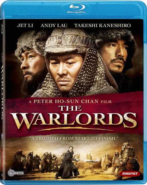 Полководцы / The Warlords / Tau Ming Chong (2007) BDRip [H.265/1080p] [10-bit]