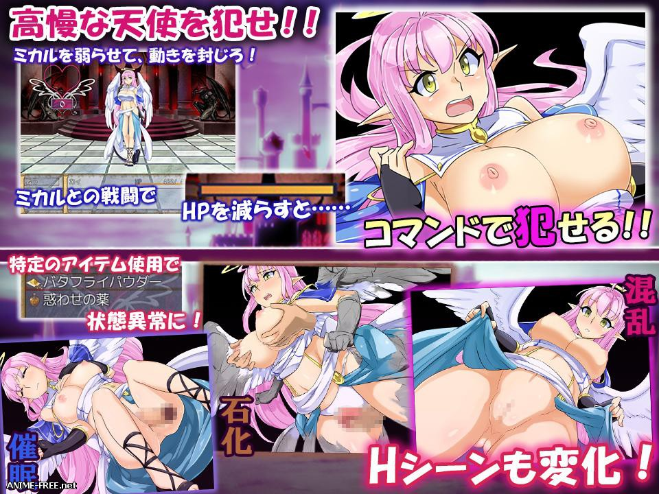 Erotic RetrLife! Give Me Your Semen Please, My Master! [2018] [Cen] [jRPG] [JAP] H-Game