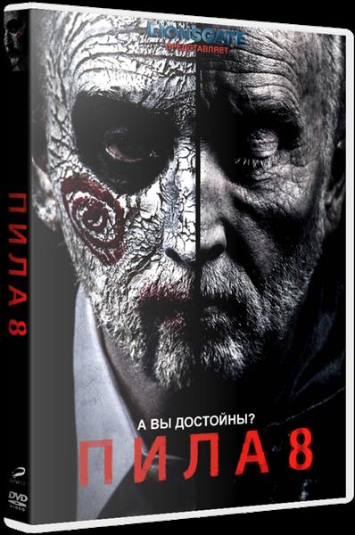 Пила 8 / Jigsaw (2017) [WEB-DLRip] [UKR/ENG]