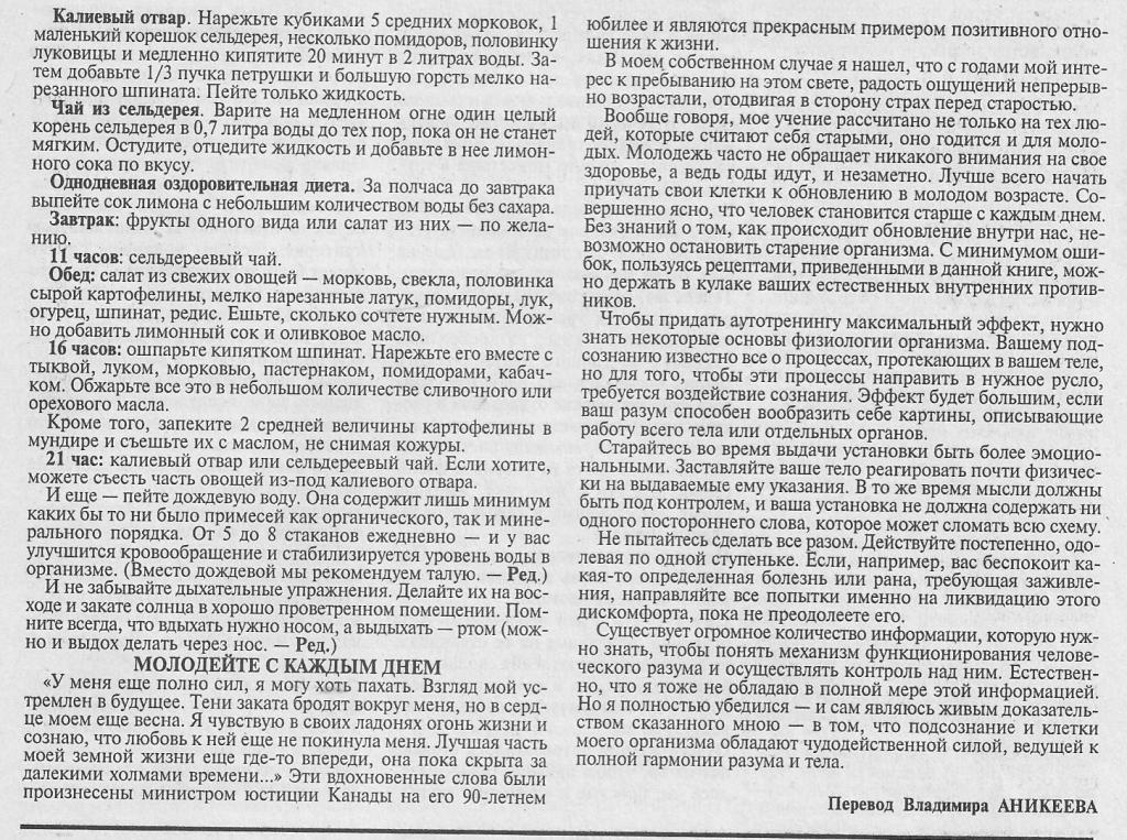 http://i5.imageban.ru/out/2018/01/14/cb542292a6d7f8269b23040e0a80908a.jpg