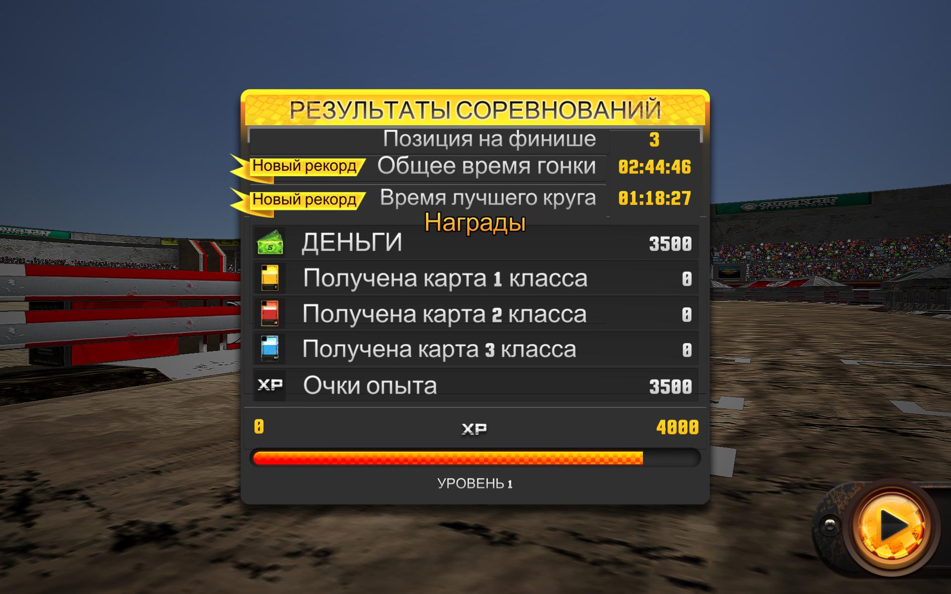 http://i5.imageban.ru/out/2018/01/14/ec3aefe4b33723c861acc05a3eee20a8.png