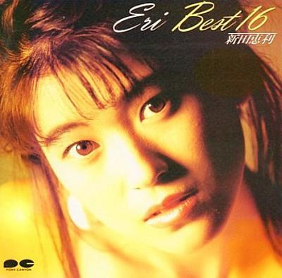 20180121.0056.03 Eri Nitta - Best 16 (1989) (FLAC) cover.jpg