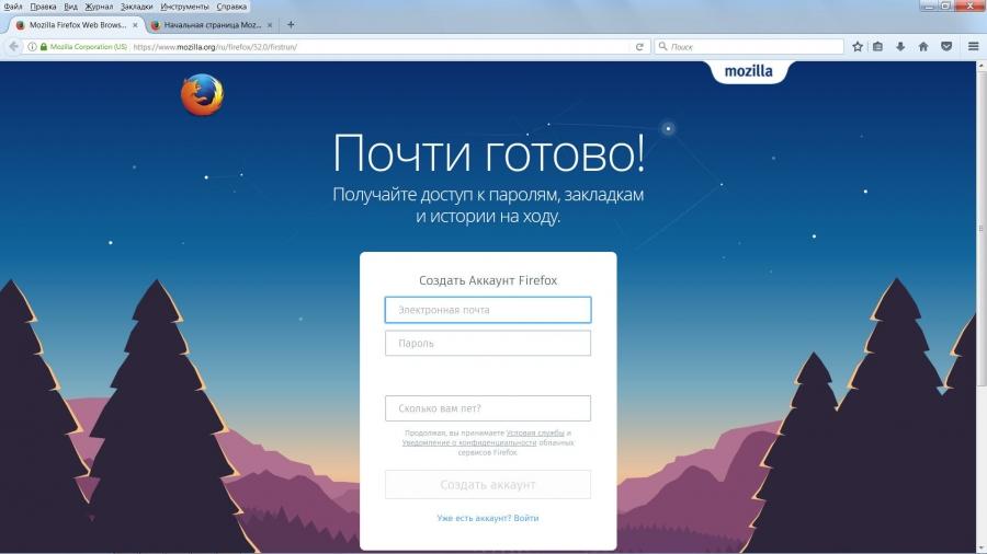 Mozilla Firefox ESR 52.6.0 (2018) PC
