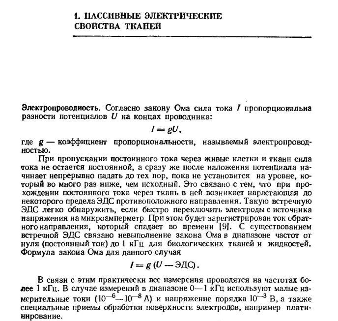 http://i5.imageban.ru/out/2018/01/23/1cab57f8816e842d72fef8afdb3d9e5f.jpg