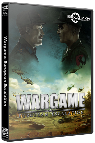 Wargame: Trilogy (2012-2014) PC | RePack