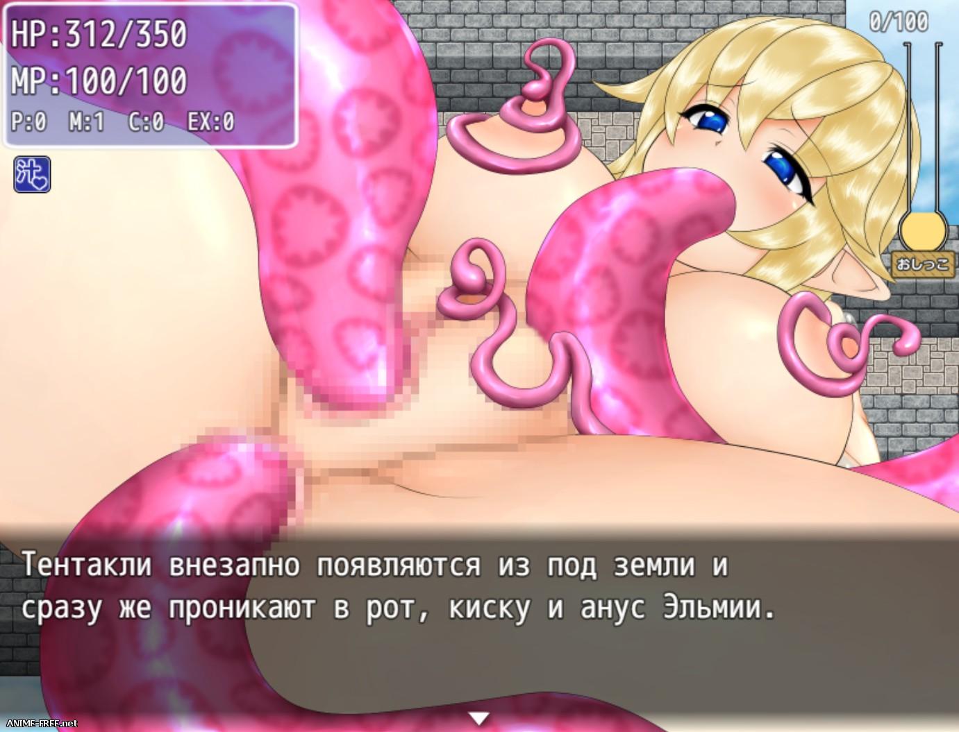 Erotic Trap Dungeon [2017] [Cen] [jRPG] [RUS,ENG] H-Game