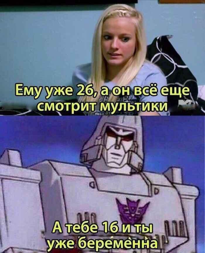 Сборка № 280