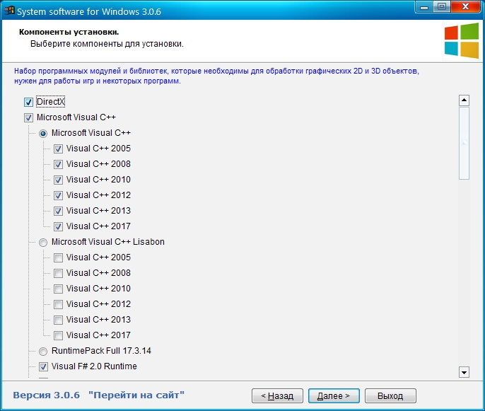 System software for Windows 3.1.6 (2018) PC