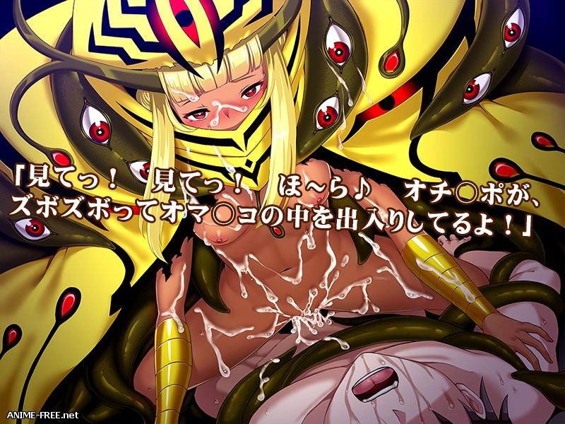 Monmusu Conquered World [2017] [Cen] [jRPG] [JAP] H-Game
