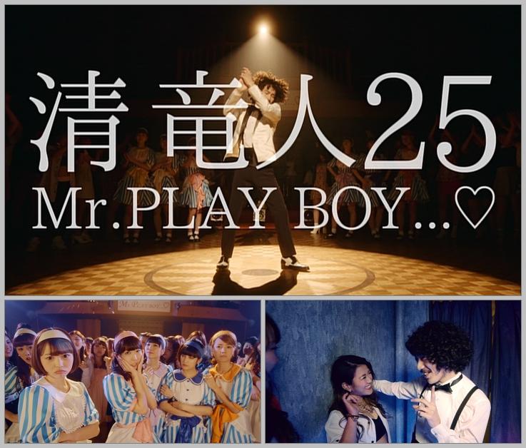 20180205.1121.04 Kiyoshi Ryujin 25 - Mr. PLAY BOY... (PV) (JPOP.ru).vob.jpg