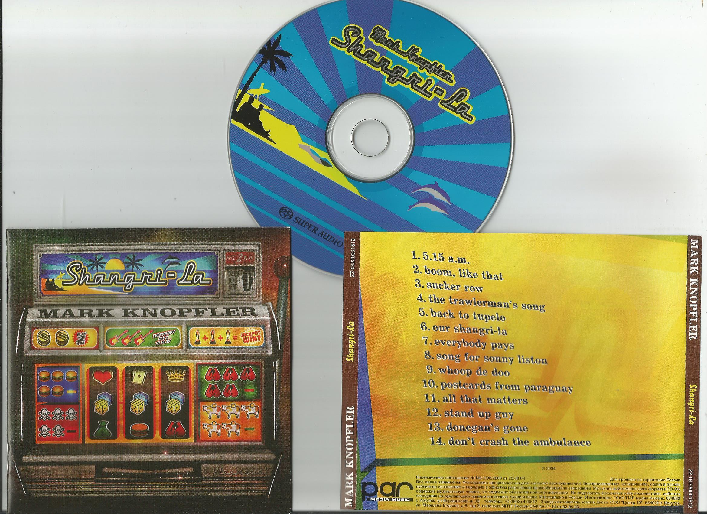Mark Knopfler Shangri La Records Lps Vinyl And Cds