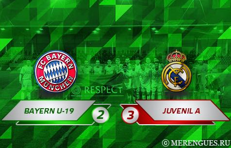 FC Bayern Munchen U-19 - Real Madrid Juvenil A 2:3