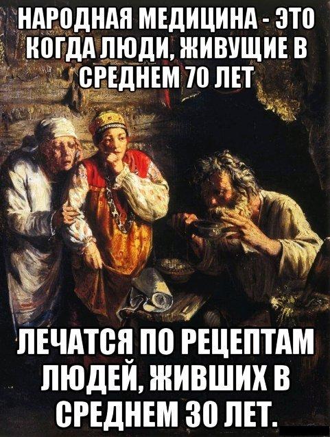 Сборка № 286