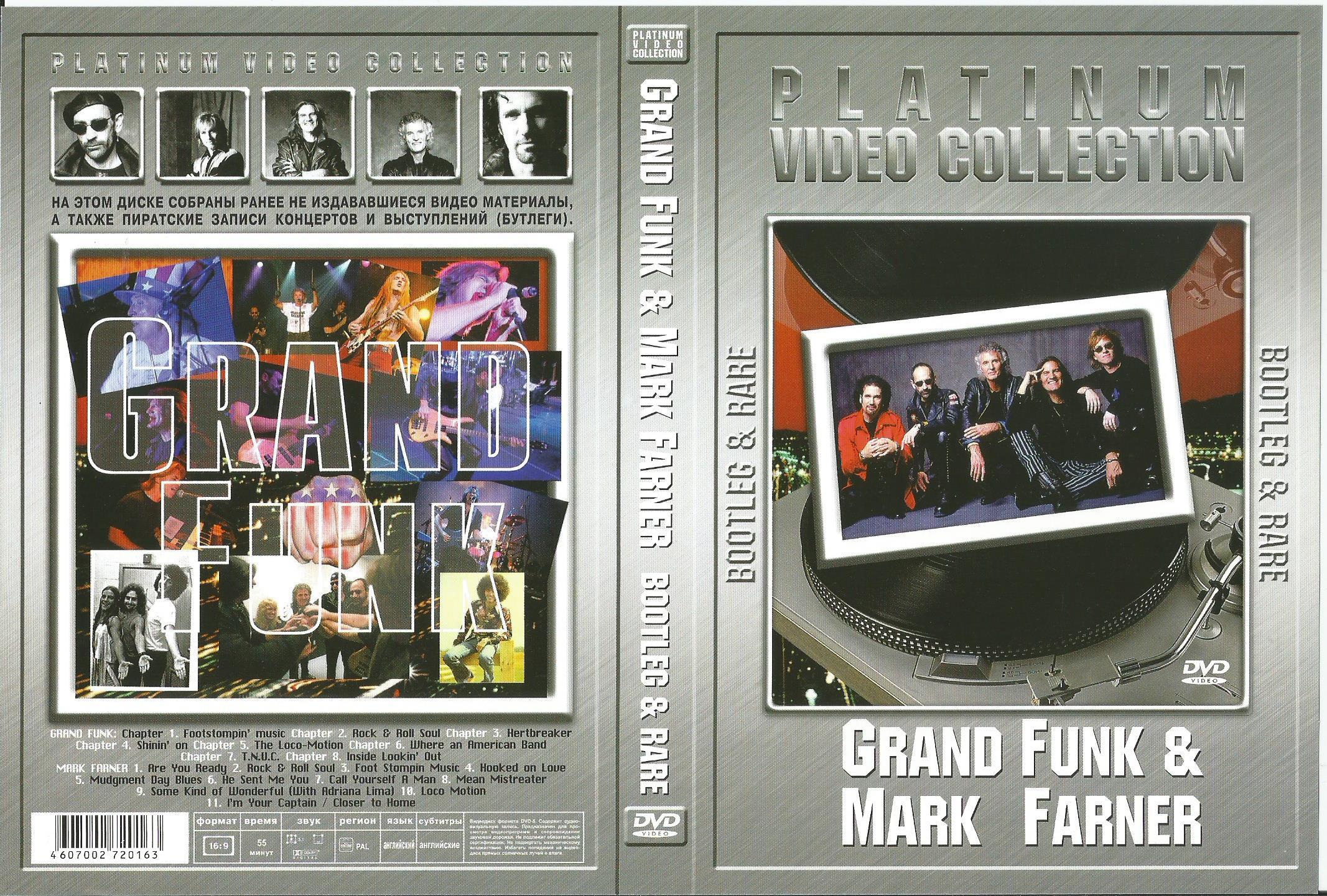 Platinum Video Collection