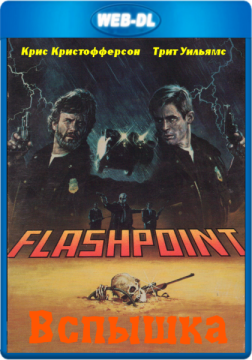 Вспышка / Flashpoint(1984) WEB-DLRip 720p