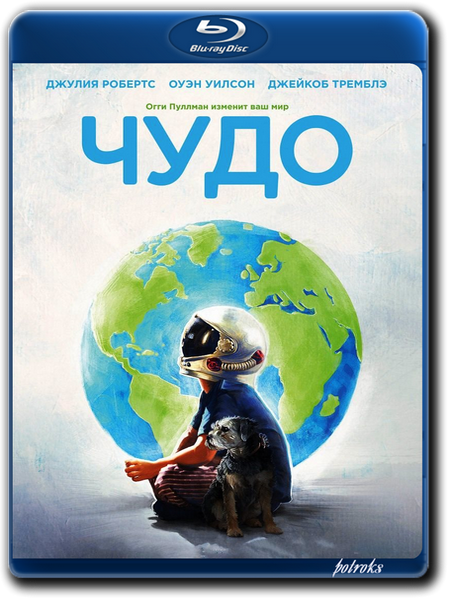 Чудо / Wonder (2017) BDRip-AVC от HELLYWOOD | iTunes