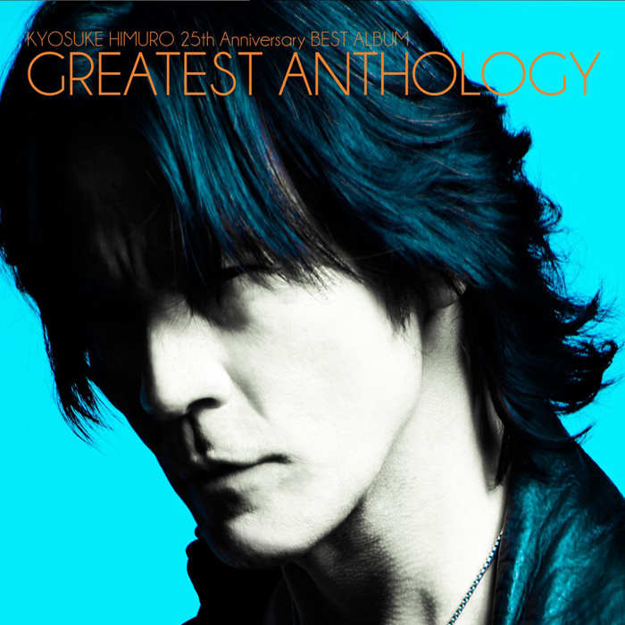 20180312.1240.1 Kyosuke Himuro - 25th Anniversary Best Album Greatest Anthology (2013) cover.jpg