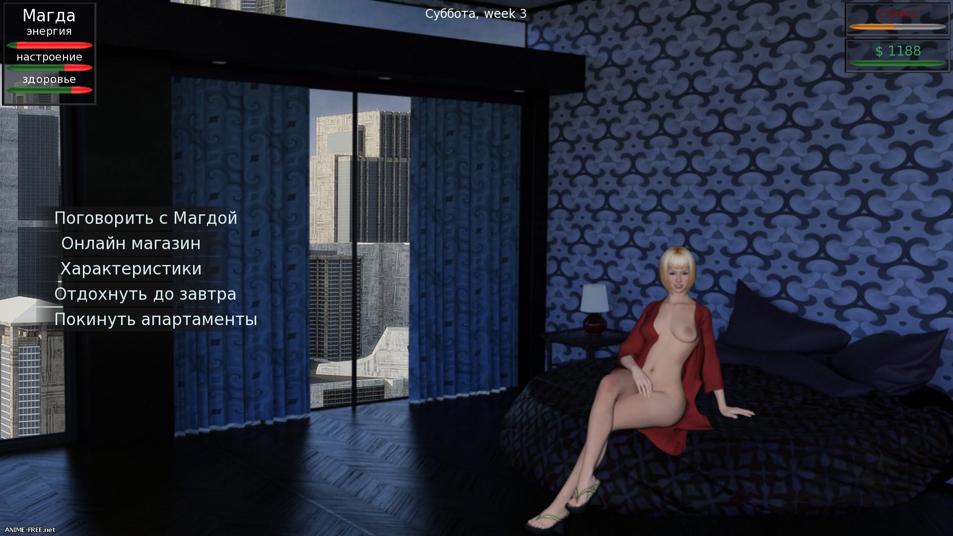Rise Of The Pornstar [2017] [Uncen] [ADV, SLG, 3DCG] [RUS] H-Game
