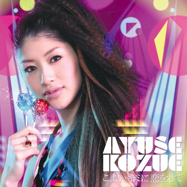 20180314.1611.05 Ayuse Kozue - Koyoi Kimi ni Koi wo Shite cover.jpg