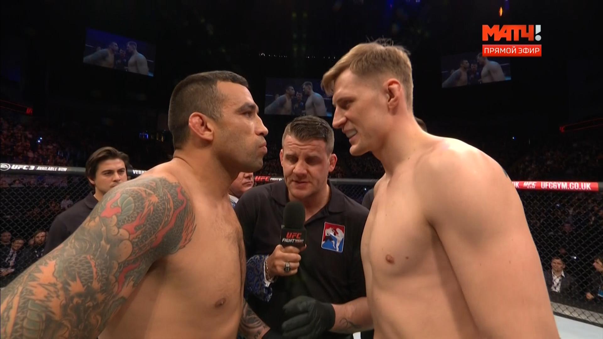 UFC Fight Night 127: Werdum vs. Volkov / Весь кард (2018/HDTV/WEB-DL) 1080/720р, МАТЧ ТВ