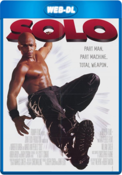 Соло / Solo (1996) WEB-DL 1080p
