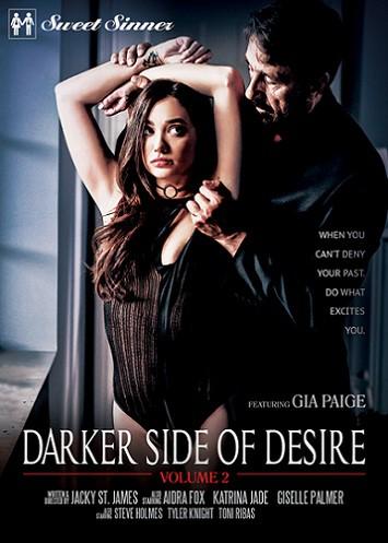 Темная сторона желаний 2 / Darker Side Of Desire 2 (2017) WEB-DL |