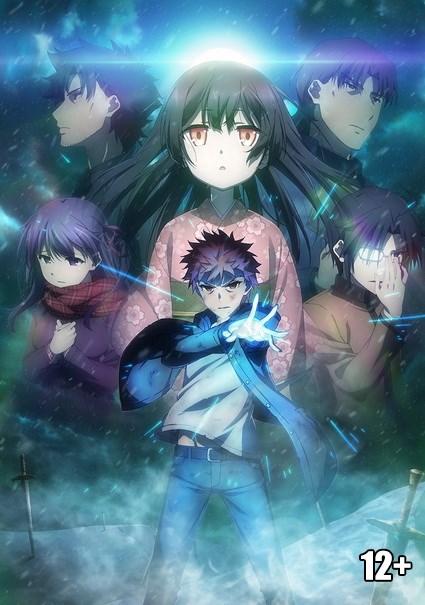 Gekijouban Fate / Kaleid Liner Prisma Illya: Sekka no Chikai | Судьба: Девочка-волшебница Иллия - Клятва на снегу [2017, Movie] BDrip 1080p raw